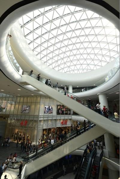 Mega Mall___